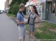 Знакомство для секса на улице